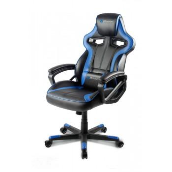Компьютерное кресло (для геймеров) Arozzi Milano - Blue